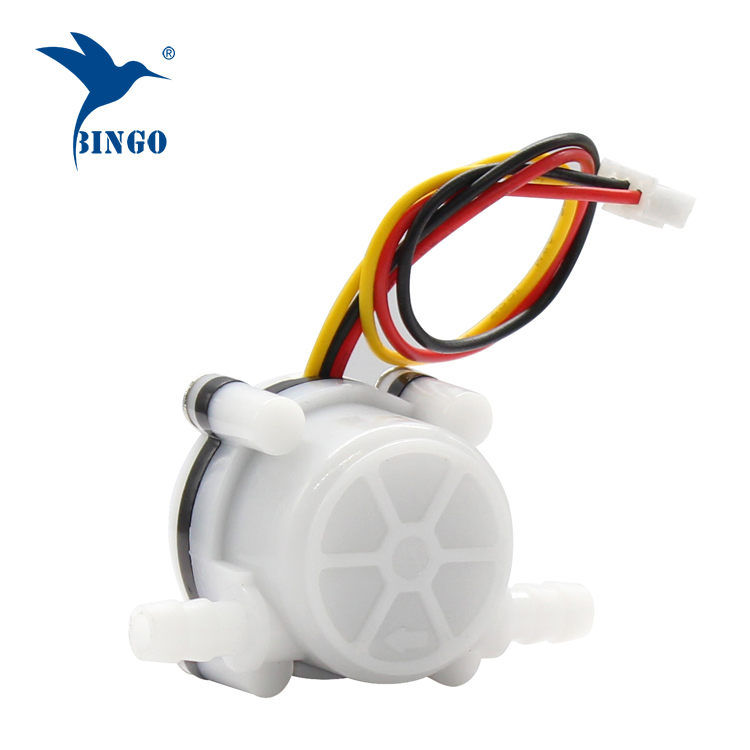 Drinking coffee machine Hall flowmeter flow sensor