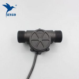 G1 '' DN25 su akış sensörü
