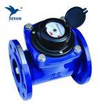 fabrika üreticileri ticari endüstriyel ultrasonik toplu su sayacı