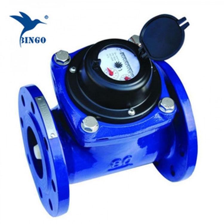 Ticari endüstriyel ultrasonik toplu su sayacı